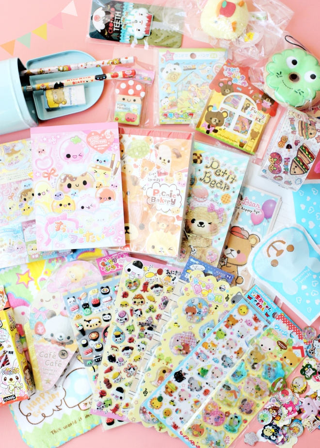 kawaii giveaways.